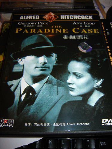 The Paradine Case (1947) / Region Free DVD / Audio: English / Subtitle: Chinese / Actors: Gregory Peck, Ann Todd, Charles Laughton, Charles Coburn, Ethel Barrymore / Directors: Alfred Hitchcock