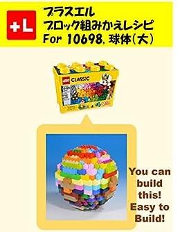purasueruzu orutanatebu insutorakusyon Sphere: yuukyan birudo za Sphere large (Japanese Edition)