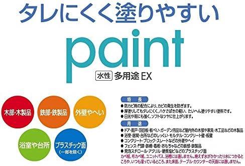 アサヒペン 水性多用途EX 1/5L グレー