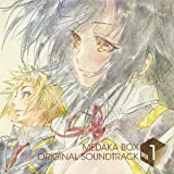 TV ANIME-MEDAKA BOX- ORIGINAL SOUND TRACK VOL.1(2CD+BOOKLET)