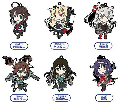 Nendoroid Petit Plus Kantai Collection Trading Rubber Strap Display Box (includes 6 - Rubber Display Strap