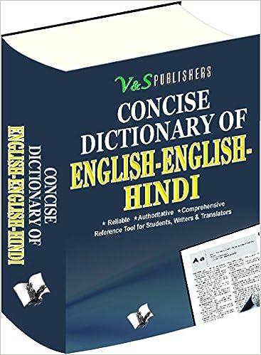 Buy English English Hindi Dictionary Pocket Size English Word