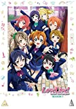 Love Live! School Idol Project S1 Collection (Dub & Sub) [DVD] [2016]