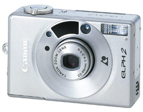 The 8 best canon ixus 100 is lens error restart camera