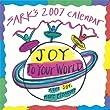 Sark's Joy to Your World: More Joy, More Pleasure
