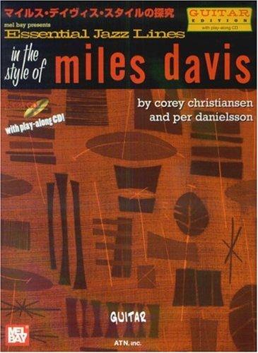 マイルスデイヴィススタイルの探究/ギター (プレイアロングCD付) エッセンシャルジャズラインシリーズ