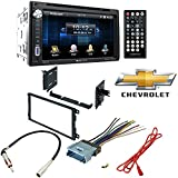 Soundstream Double Din VR-651B DVD/CD/MP3 Player 6.5 LCD Display Bluetooth Car Radio Stereo CD Player Dash Install Mounting Trim Panel Kit Harness Antenna