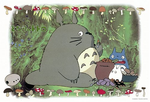 Studio Ghibli Totoro 300 Pieces Jigsaw Puzzle Finished Size 15