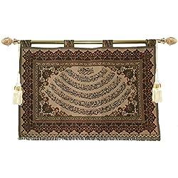 Egypt gift shops Quran Arabic writing Calligraphy Tawheed Allah Al Kursi Wall Decor Woven Tapestry