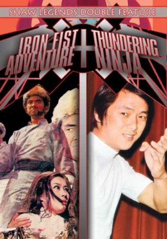 Iron Fist Adventure/Thundering Ninja