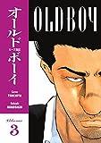 Old Boy, Vol. 3
