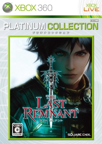 Remnants Collection - The Last Remnant (Platinum Collection) [Japan Import]