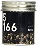 See Smell Taste Cubeb Pepper Whole, 0.8 Ounce Jar