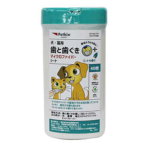 Petkin Toothwipes Dogs/Ca Size 40ct Petkin Toothwipes Dogs/Cats 40ct