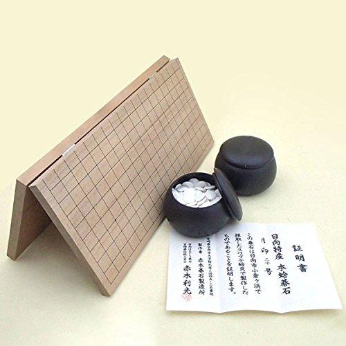 囲碁セット  新桂6号折碁盤と日向特産蛤碁石月印20号とブロー碁笥のセットの商品画像