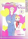 Itazura Na Kiss Volume 9