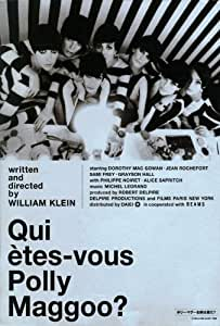 Who Are You, Polly Magoo? (1966) 27 x 40 Movie Poster - French Style B