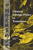Chinese Foreign Policy in Transition, Liu, Guoli, 0202307522