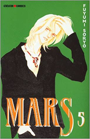 Lire en ligne Mars. : Vol 5 pdf