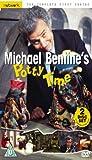 Michael Bentine's Potty Time - Series 1 [1973] [DVD]