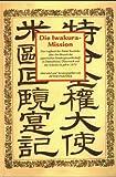 Die Iwakura- Mission. Das Logbuch des Kume Kunitake über den Besuch der japanischen Sondergesandtschaft in Deutschland, Österreich und der Schweiz im Jahre 1873