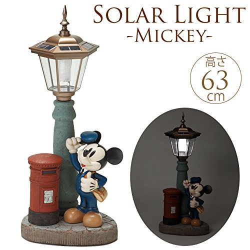 Disney ソーラーガーデンライト ミッキーの郵便配達 ソーラーライト 光センサー 自動点灯 ガーデン ガーデニング エクステリア B01710IEWM 21600