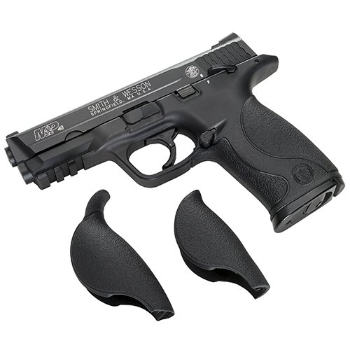 Smith & Wesson M&P 40 BLOWBACK .177 Caliber Steel BB Air Gun Pistol (Best Co2 Bb Pistol)