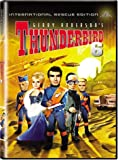 Thunderbird 6 (International Rescue Edition)