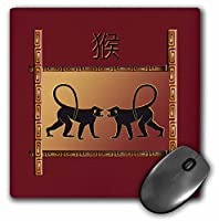 Two Monkey Facing, Sign of the Monkey in Chinese, Red, Copper, Black - Mouse Pad, 8 by 8 inches (mp_223535_1)