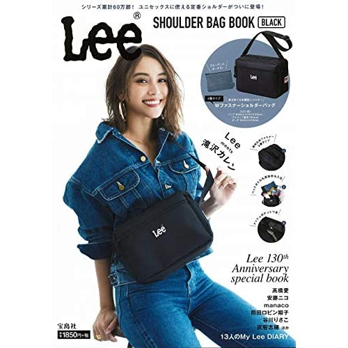 Lee SHOULDER BAG BOOK BLACK 画像