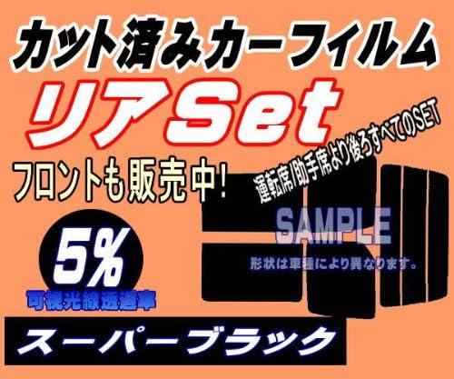 A.P.O(エーピーオー) リア (s) チェイサー X10 (5%) カット済み カーフィルム 100系 JZX100 JZX101 JZX105 GX100 GX105 SX100 トヨタ