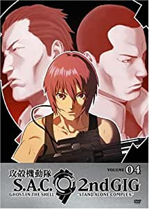 Ghost in the Shell: Stand Alone Complex, 2nd GIG, Volume 04 (Episodes 13-16) [Import]