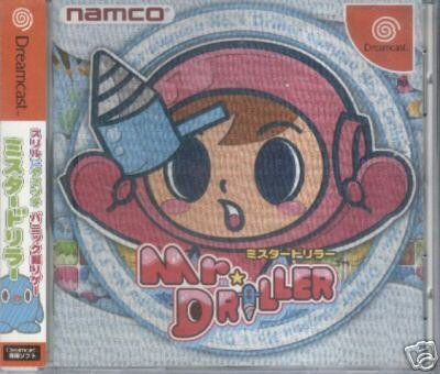 Mr. Driller [Japan Import]