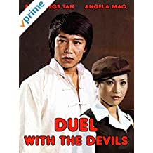 Duel With The Devil's