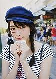 Keyakizaka46 Watanabe Rika 1st Photo Book