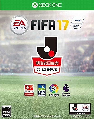 FIFA17 [通常版]の商品画像