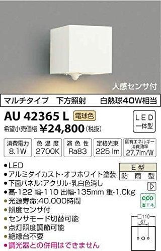 (お得な特別割引価格) AU42365L 電球色LED人感センサ付アウトドアポーチ灯 AU42365L B01GCAXTHW, あらいぐま堂:a3a7c778 --- a0267596.xsph.ru
