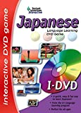 Instant Immersion Interactive Japanese i-DVD - Best Reviews Guide