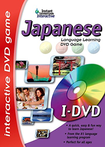 Instant Immersion Interactive Japanese i-DVD