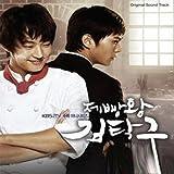 [CD]製パン王キム・タック 韓国ドラマOST