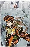 JoJo's Bizarre Adventure / Jojo no Kimyou na Bouken Vol.18 - Vol.29 Set [JAPANESE EDITION]
