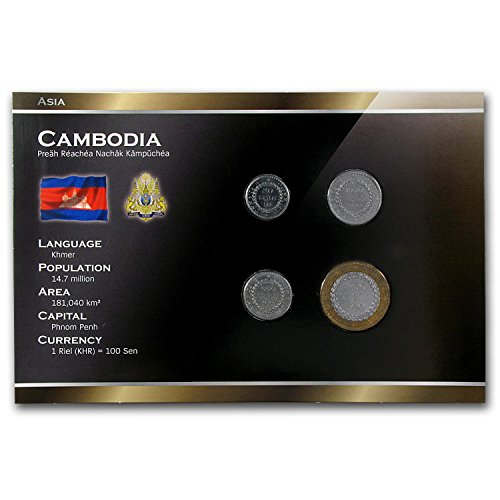 Set Asian Coin - unknown 1994 Cambodia 50-500 Riels Coin Set Unc Uncirculated