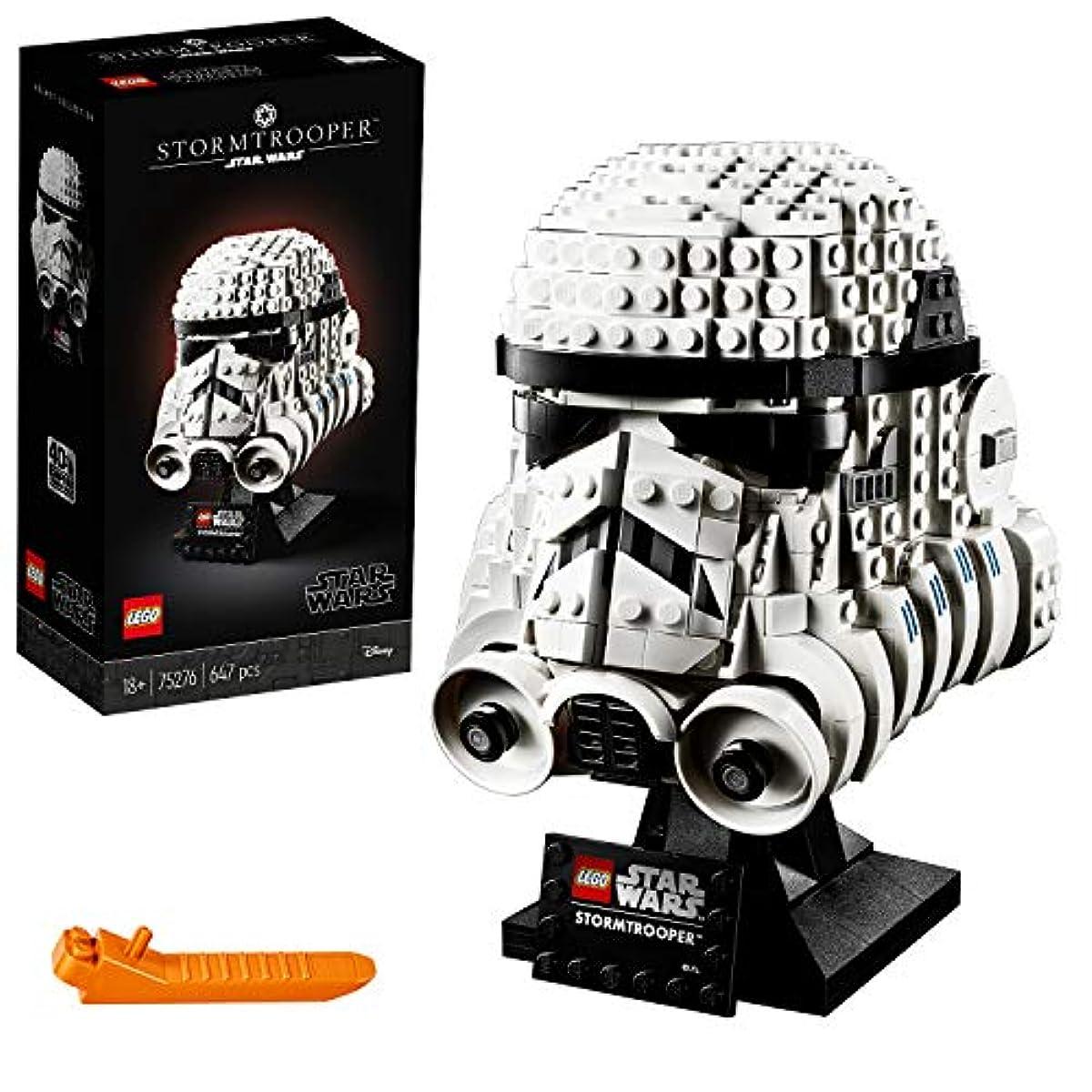 [해외] 레고(LEGO) 스타워즈 스톰 트루퍼(TM)의 헬멧 75276
