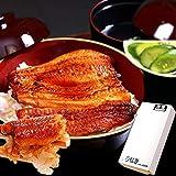 父の日 プレゼント うなぎグルメギフト 国産鰻(うなぎ)蒲焼 2枚 (簡易箱)