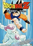 Dragon Ball Z - Frieza - Clash