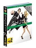 [DVD]CHUCK/チャック〈サード・シーズン〉 セット2 [DVD]