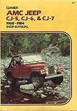 AMC Jeep CJ-5, CJ-6 & CJ-7, 1968-1981 shop manual