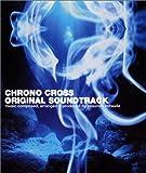 「クロノ・クロス」オリジナル・サウンドトラック
