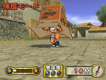 Naruto: Ultimate Ninja 3: Amazon.es: Juguetes y juegos