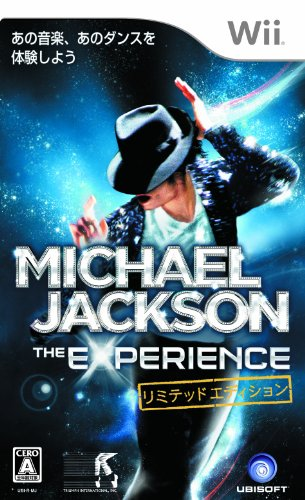 Michael Jackson The Experience [Limited Edition] [Japan Import]